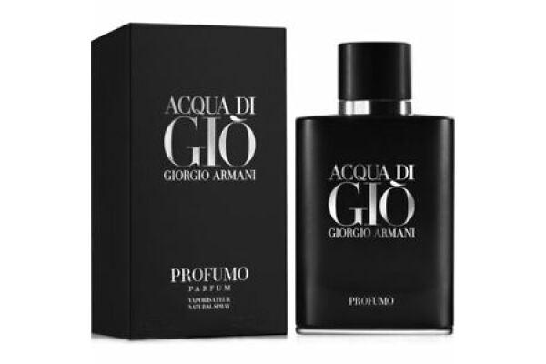 Armani Acqua Di Gio Profumo EdP75ml